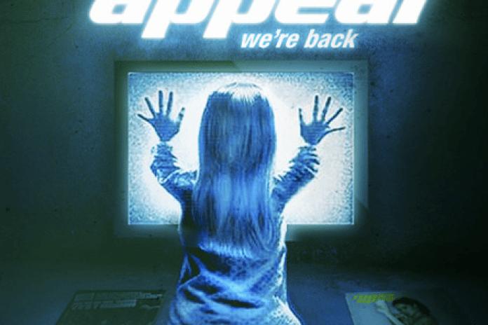 Mass Appeal SXSW 2012 Mixtape