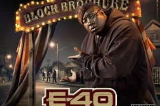 E-40 featuring Too $hort & J-Banks - Just Be You