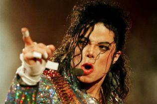 Michael Jackson's unreleased tracks stolen by hackers