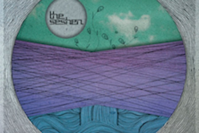 The Seshen - The Seshen (Full Album Stream)