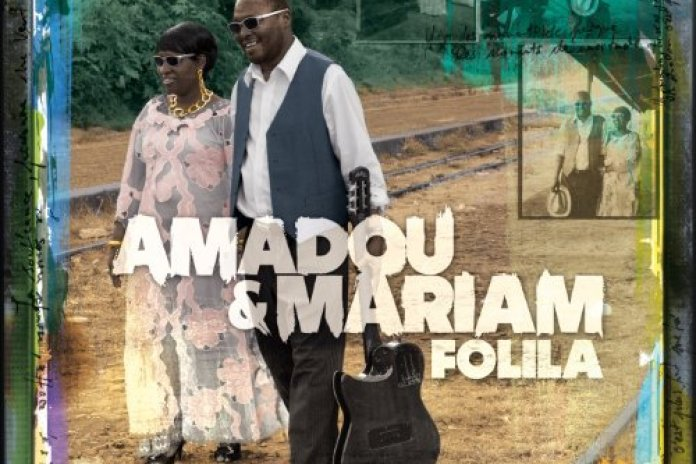 Amadou & Mariam - Folila (Full Album Stream)
