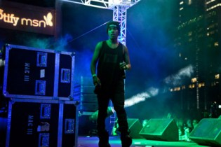 A$AP Rocky - Public Service Announcement (Freestyle)