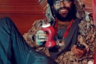 Kool A.D. (of Das Racist) – La Piñata
