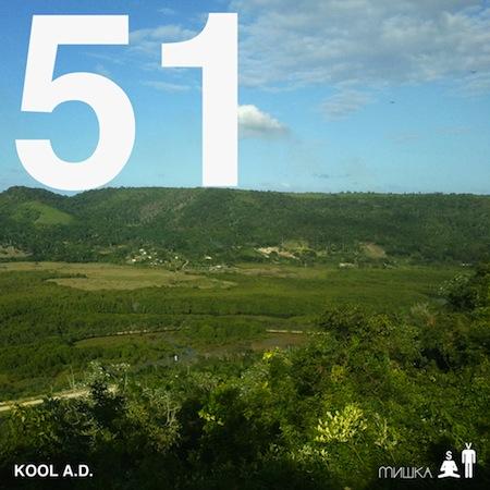 Kool A.D. - 51 (Mixtape)