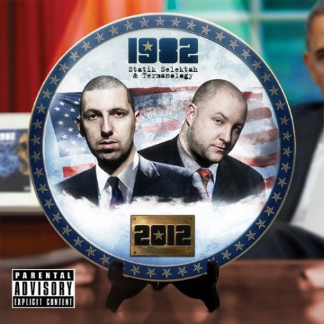 1982 featuring Mac Miller, Bun B & Shawn Stockman - Happy Days