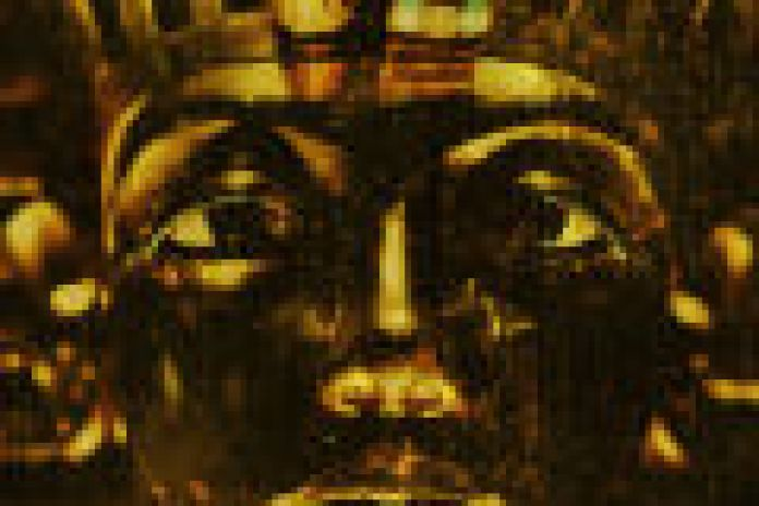 9th Wonder – Tutankhamen (Instrumental Tape)