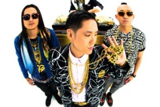 Far East Movement featuring Cassie - Fly With U