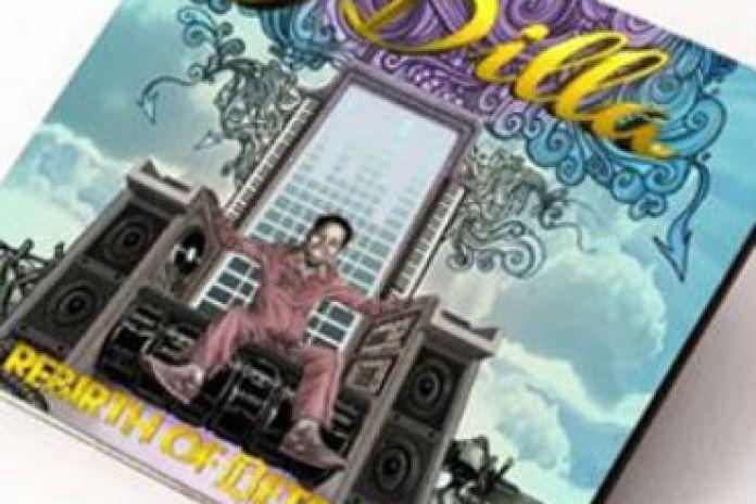 J Dilla - Rebirth Of Detroit (Album Cover & Trailer)