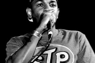 Kendrick Lamar - The Backroom (Freestyle)