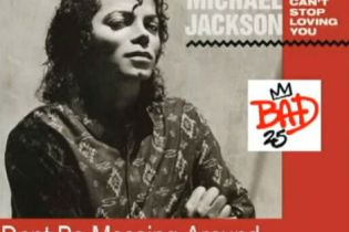 Michael Jackson - Don't Be Messin' Round