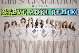 Girls' Generation - Mr. Taxi (Steve Aoki Remix)