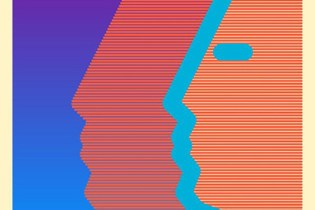 Com Truise - In Decay (Full Album Stream)
