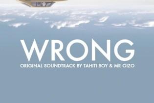 Mr. Oizo & Tahiti Boy - Ronnie (Wrong OST)
