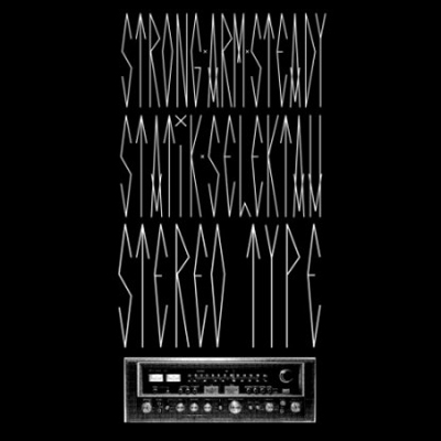 Strong Arm Steady featuring ScHoolboy Q, Ab-Soul & Jay Rock - Fair Fight