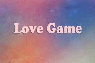 "HYPETRAK Premiere: Jinbo - Love Game (BoA's ""Game"" Revisited)"