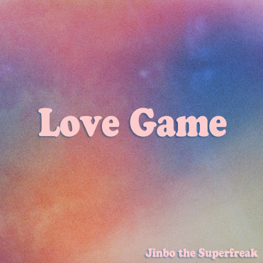 """HYPETRAK Premiere: Jinbo - Love Game (BoA's """"Game"""" Revisited)"""