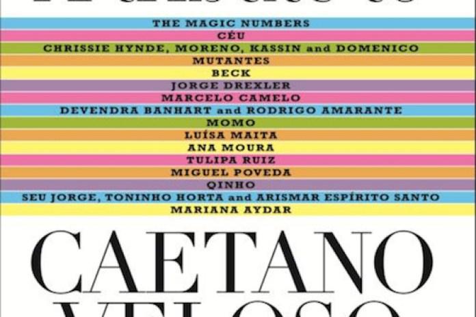 Beck - Michelangelo Antonioni (Caetano Veloso Cover)