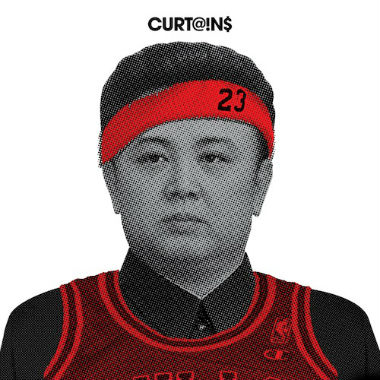 CurT@!n$ – 23 (EP) & Interview
