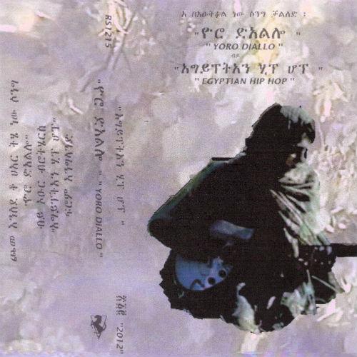 Egyptian Hip Hop - Yoro Diallo