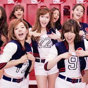 Girls' Generation - Oh!