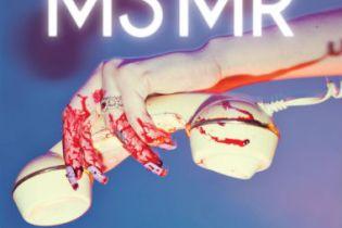 MS MR - Hurricane (Twin Shadow Remix)