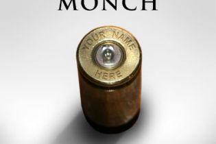 Pharoahe Monch - Damage