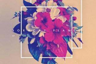 Blackbird Blackbird - Boracay Planet  (Full EP Stream)