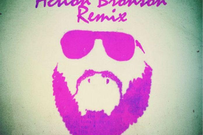 Action Bronson - Get Off My P.P. (Purple Bastard Remix)