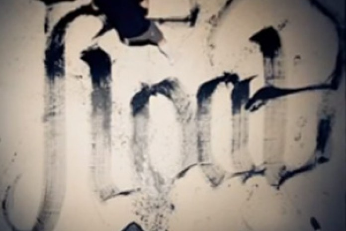 Yasiin Bey x Louis Vuitton - Float (Muhammad Ali The Greatest Words)