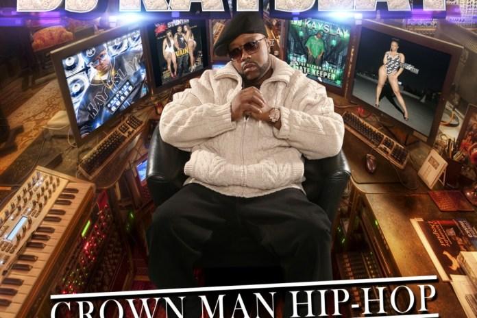 DJ Kay Slay featuring Kendrick Lamar & Papoose - Lyrical Gangstas