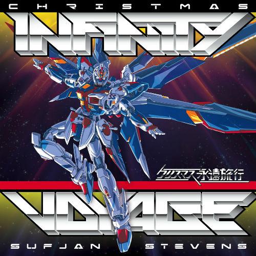 Sufjan Stevens - Alphabet St. (Prince Cover)