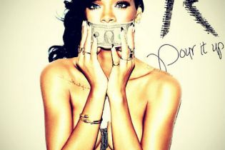 Rihanna - Pour It Up (Produced by Mike Will Made It)