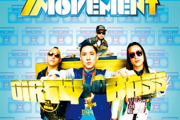 Far East Movement featuring Tyga – Dirty Bass (Electro-Trap Version)