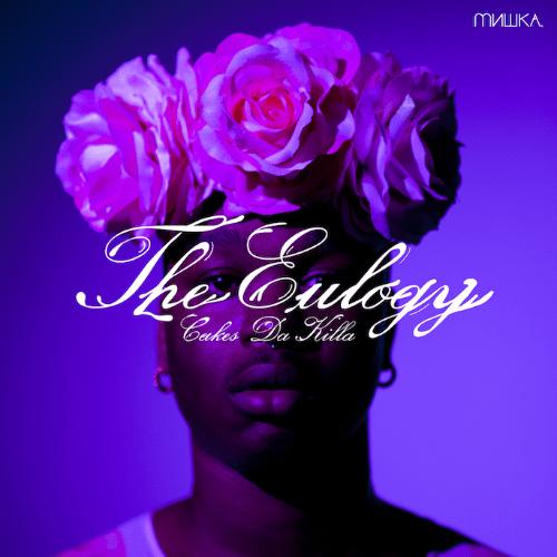 Cakes Da Killa - The Eulogy (Free Album)