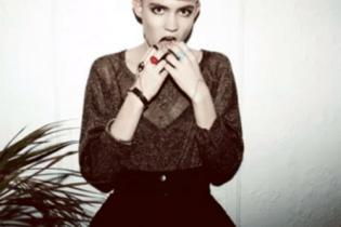 Grimes - Skin (Four Tet Remix)