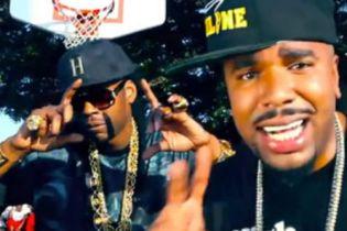 P.A.P.I. (aka N.O.R.E.) featuring French Montana, Pusha T & 2 Chainz  - Tadow