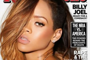 Rihanna Opens Up on Her Relationship with Chris Brown in Rolling Stone Interview