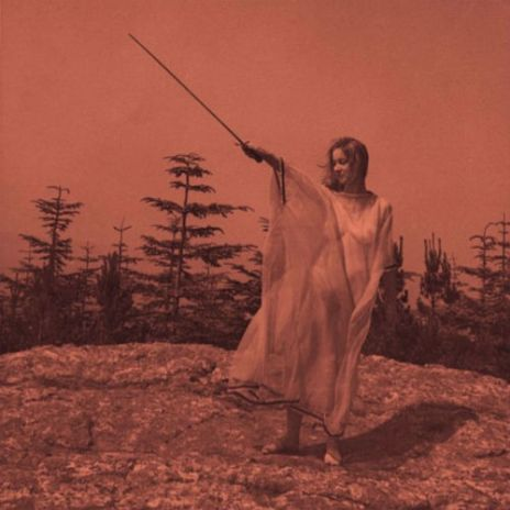 Unknown Mortal Orchestra - II (Full Album Stream)