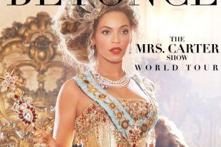 Beyoncé Announces 'The Mrs. Carter Show' World Tour