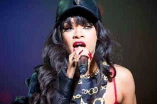 Rihanna featuring Mikky Ekko - Stay (Erol Sabadosh Remix)