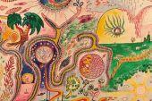 Youth Lagoon - Wondrous Bughouse (Full Album Stream)