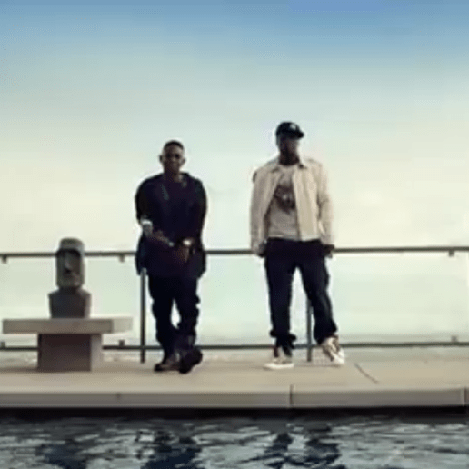 50 Cent featuring Kendrick Lamar - We Up