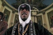 Bodega Bamz featuring A$AP Ferg - Say Amen