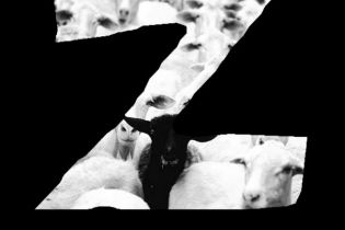 Black Zheep DZ featuring Denzel Curry - 4.1.0