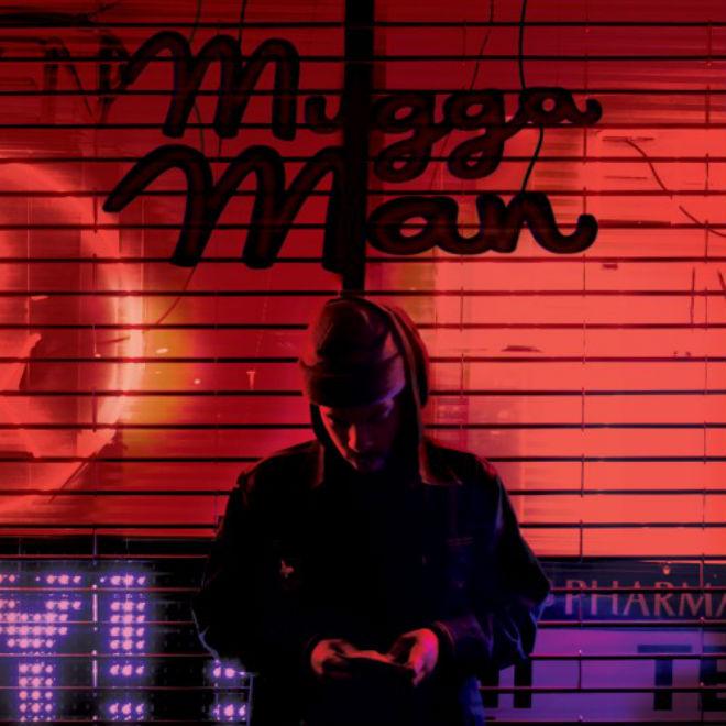 GrandeMarshall - Mugga Man (Mixtape)