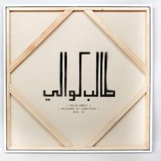 Talib Kweli featuring Miguel - Come Here