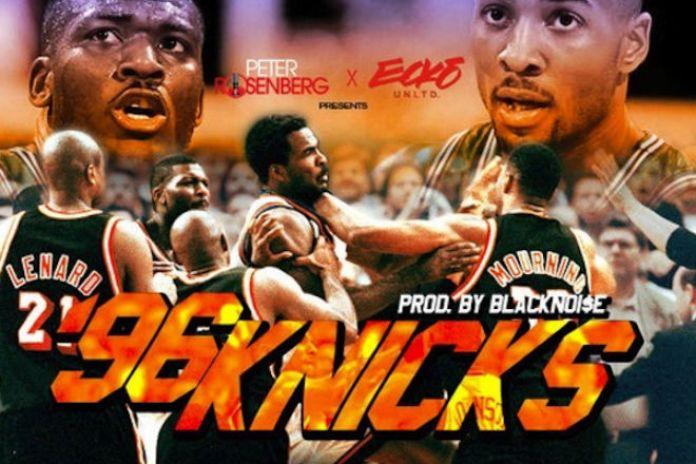 World's Fair –  '96 Knicks