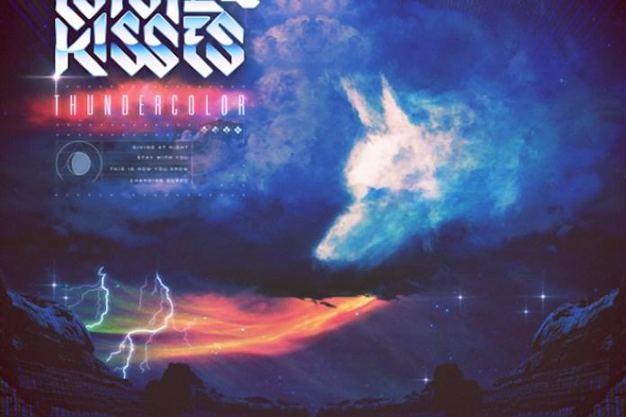 Coyote Kisses - Thundercolor (EP)