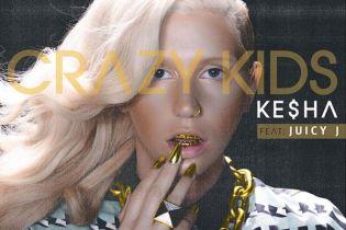 Ke$ha featuring Juicy J – Crazy Kids (Remix)