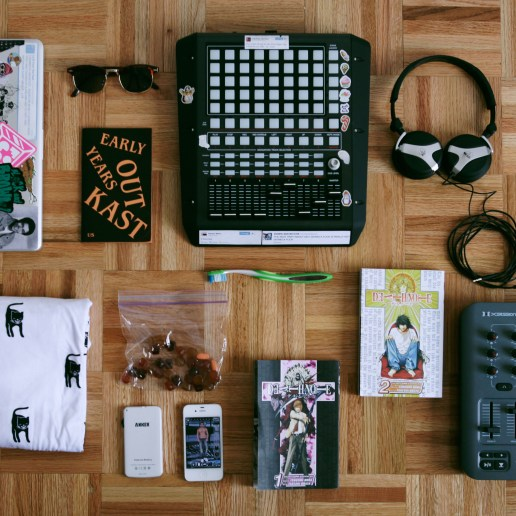 Music Essentials: Ryan Hemsworth